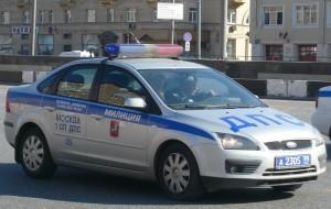 Dps-auto