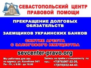 Кредиты укр банки 1