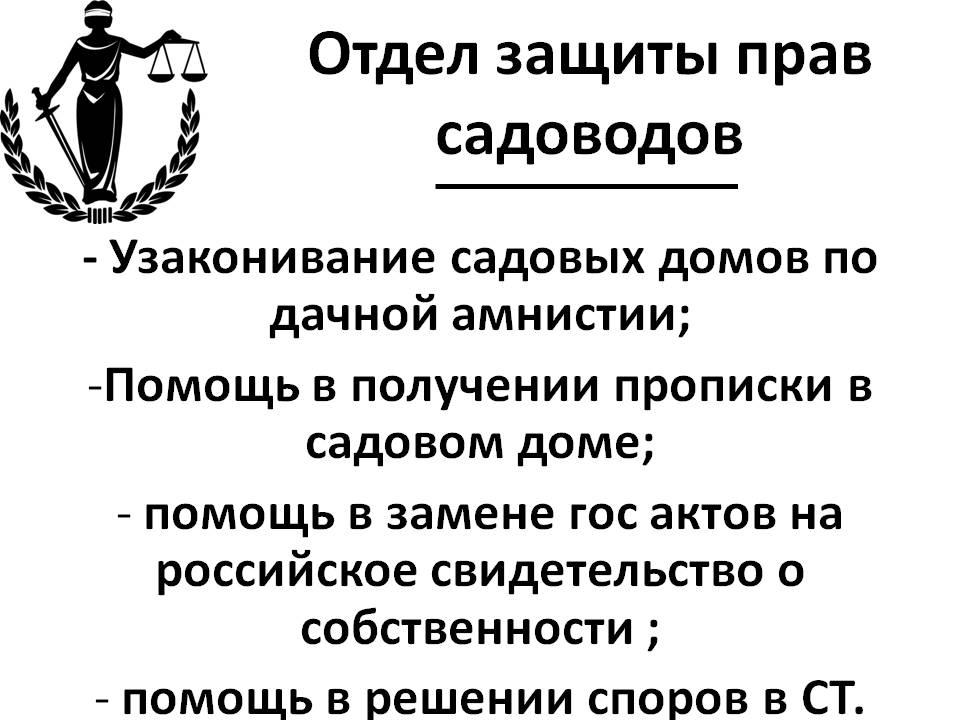 prezentatsia_stsp_2016-017